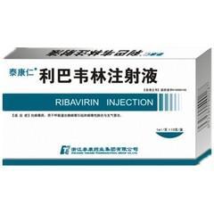 泰康药业 利巴韦林注射液