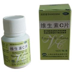 玉安药业 维生素C片