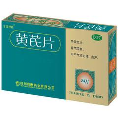 国康药业 黄芪片