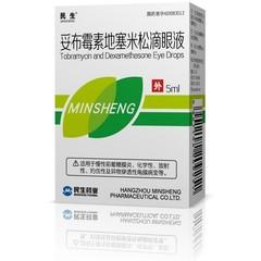 杭州民生药业 妥布霉素地塞米