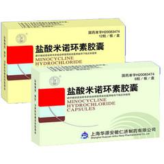 仁济制药 盐酸米诺环素胶囊