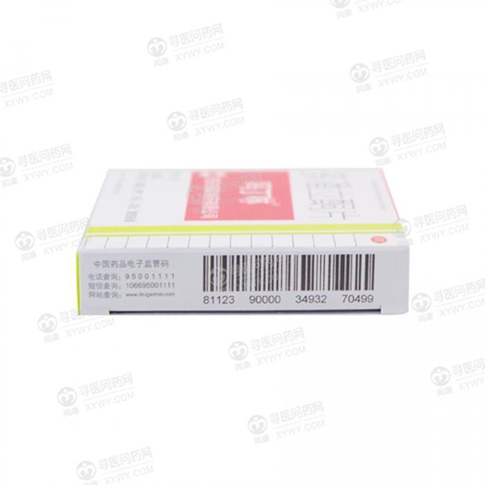 批准文号:国药准字 1 1 h 0 9 0 3 0 0 生产企业:西安杨森制药有限公