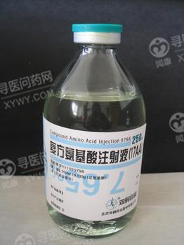 华润双鹤药业 复方氨基酸注射液(17aa)